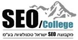 מכללת SEO College