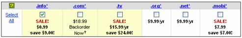השוואת מחירי דומיינים ב- godaddy