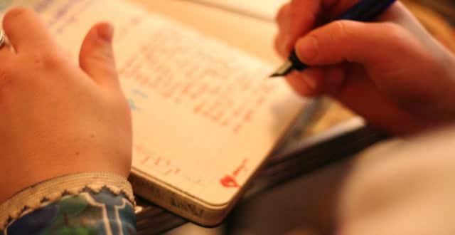 כתיבת פוסט אורח