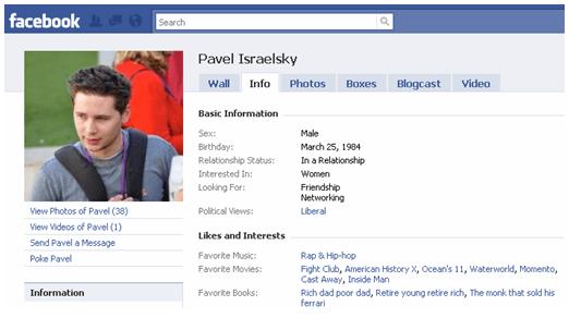 פרופיל אישי בפייסבוק