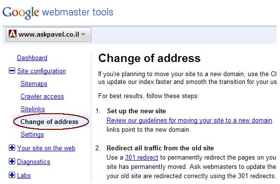 שינוי כתובת דרך ה- Google Webmaster Tools