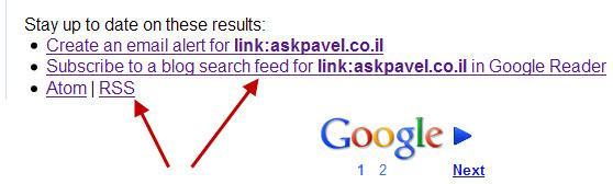 הרשמה לפיד RSS במנוע החיפוש לבלוגים