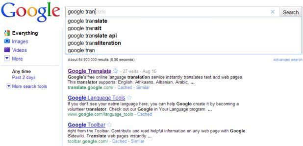 גוגל משלים את התוצאות בזמן ההקלדה