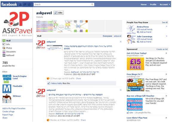 עמוד חדש ל-AskPavel בפייסבוק