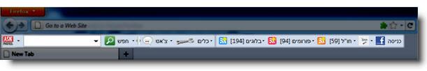 סרגל הכלים של AskPavel