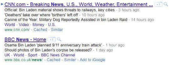 אתרי חדשות בתוצאות חיפוש