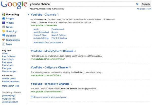גוגל בוחנת תוצאות חיפוש חדשות