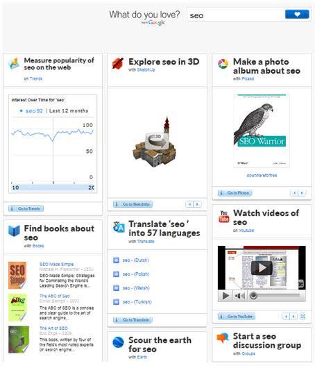 מה אתה אוהב? שירות חדש של גוגל