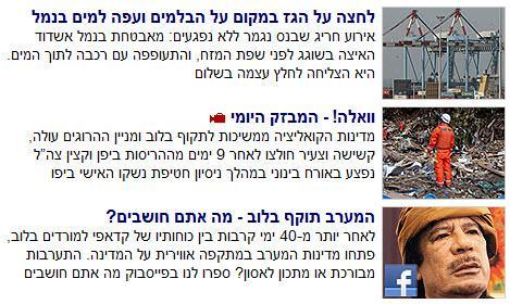 מאמרים שמפנים לפייסבוק
