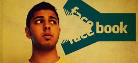 טעויות בשיווק בפייסבוק
