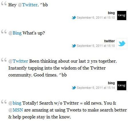 טוויטר בתוצאות החיפוש של בינג
