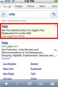 חיפוש ב-Yelp