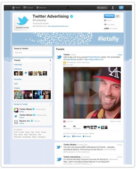 דף עסק בטוויטר