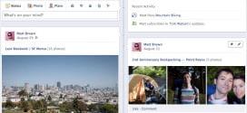 הטיימליין החדש לדפי מעריצים בפייסבוק