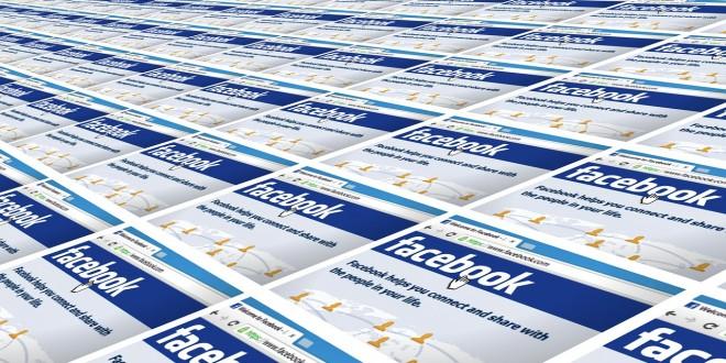 הקמת עמוד פייסבוק