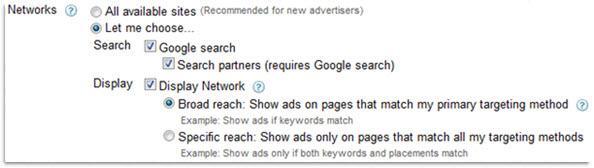הפרדה בין רשת החיפוש לרשת התוכן