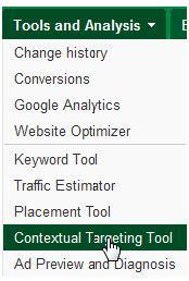 כניסה ל- Contextual Targeting Tool