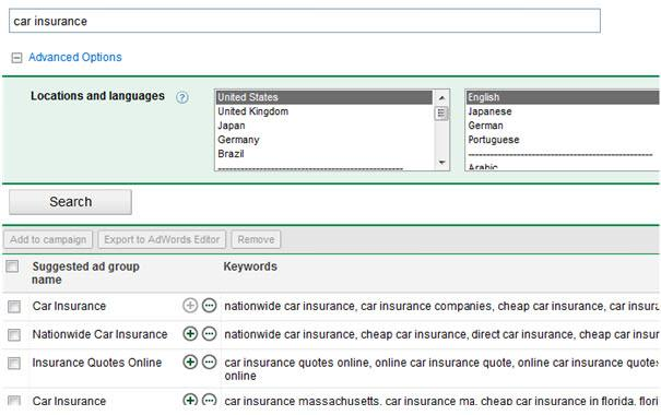 הזנת ביטויים ל- Contextual Targeting Tool