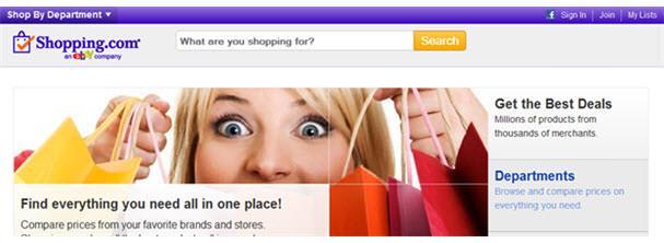 תיבת חיפוש באתרי קניות