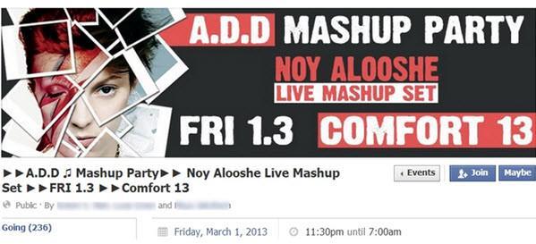 דף ארוע חדש בפייסבוק