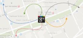גוגל פלוס לעסקים