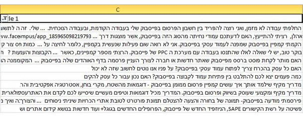 פילטור עמודים לפי תיאורים