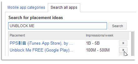 חיפוש אפליקציות