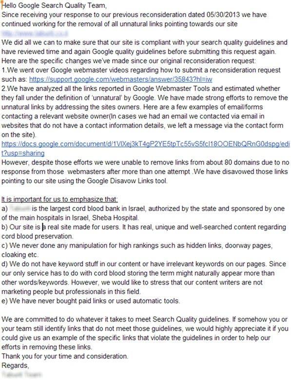 מכתב הוצאת אתר מעונש
