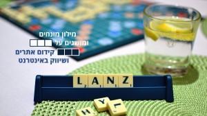 מילון שיווק דיגיטלי