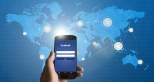 חיפוש בפייסבוק בלי לצאת לגוגל