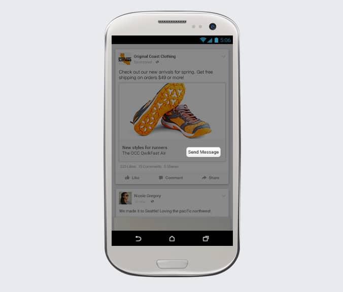 שליחת הודעה דרך מודעה בפייסבוק