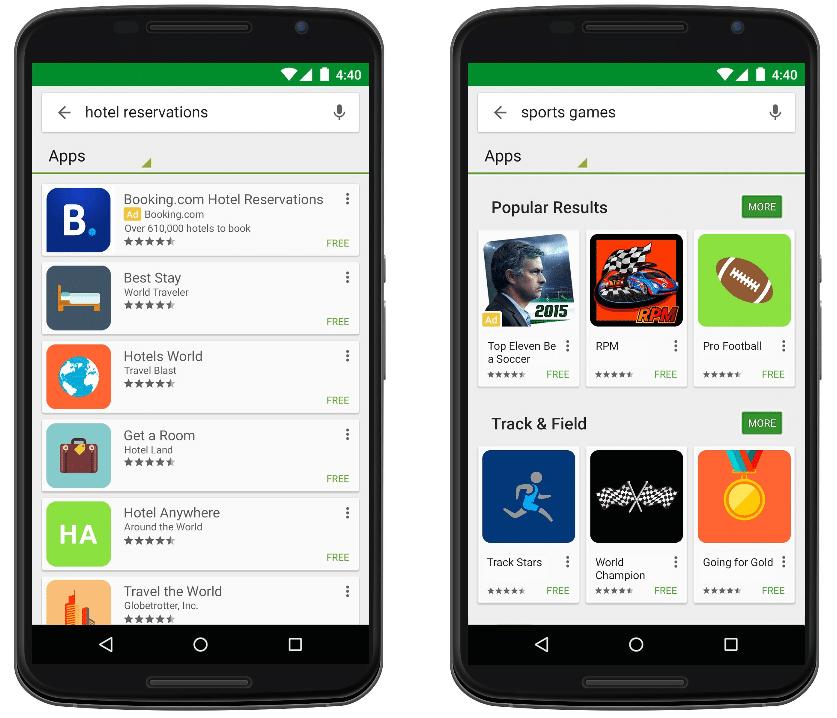 פרסומות ב-Play Store