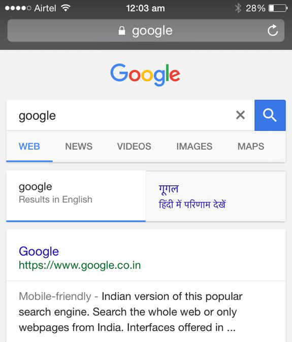 2-google-segmented