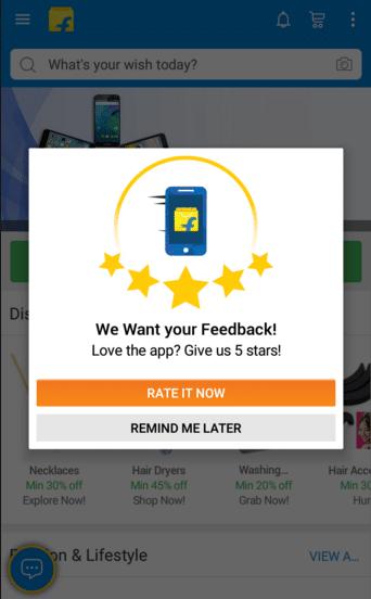 פופ-אפ שמטרתו להניע משתמשים לדרג את האפליקציה