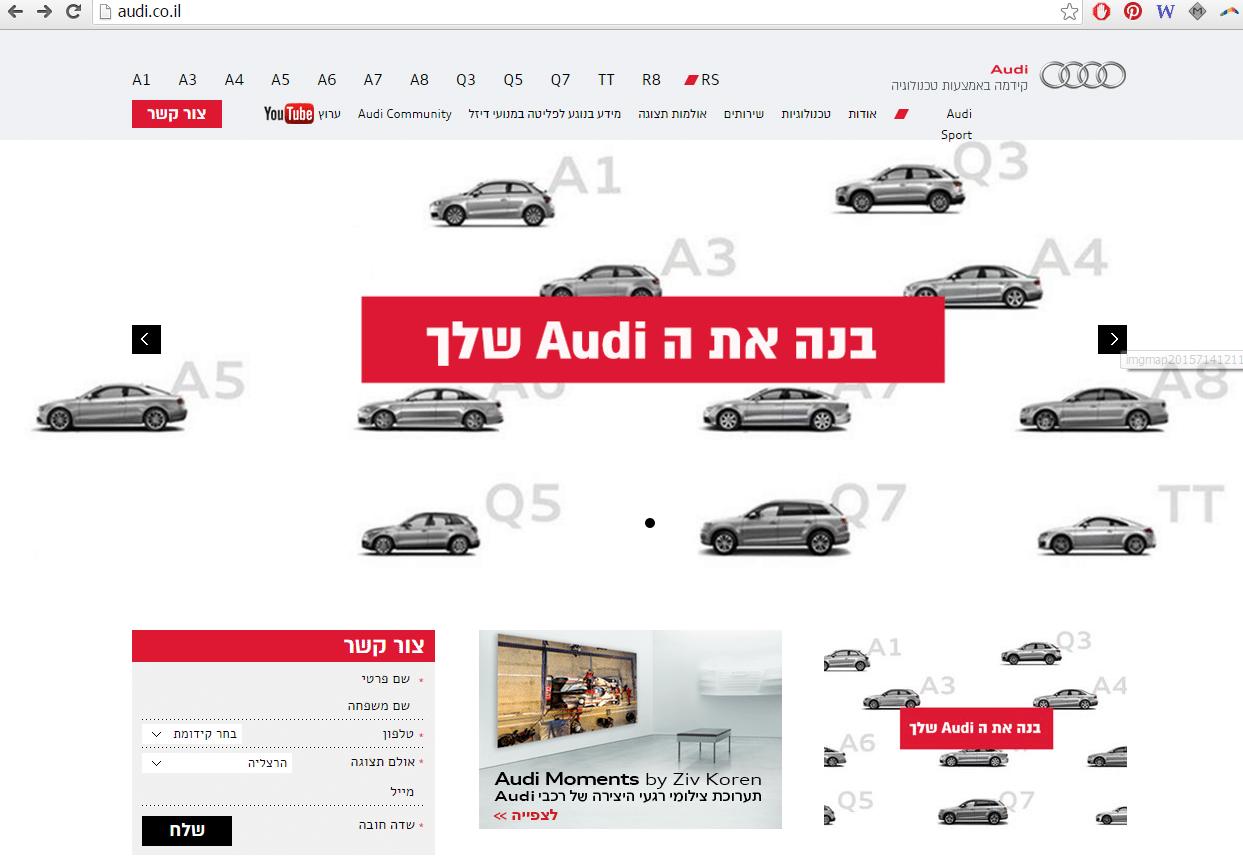 Audi IL