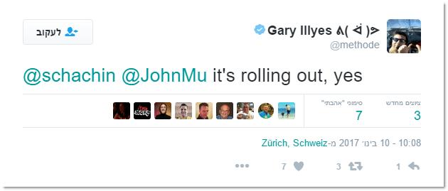 Gary Illyes tweet