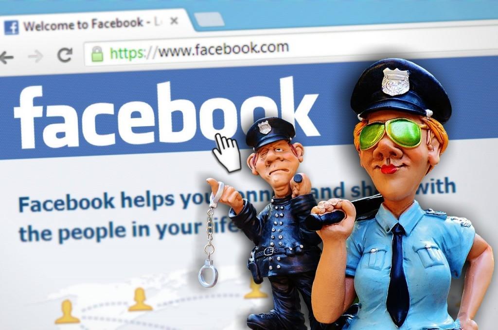 ניהול משברים בפייסבוק