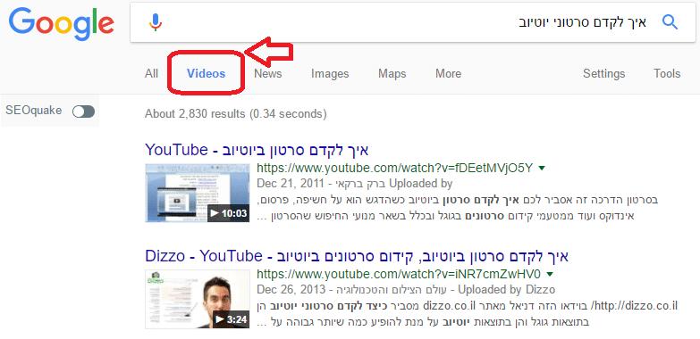 youtube on google