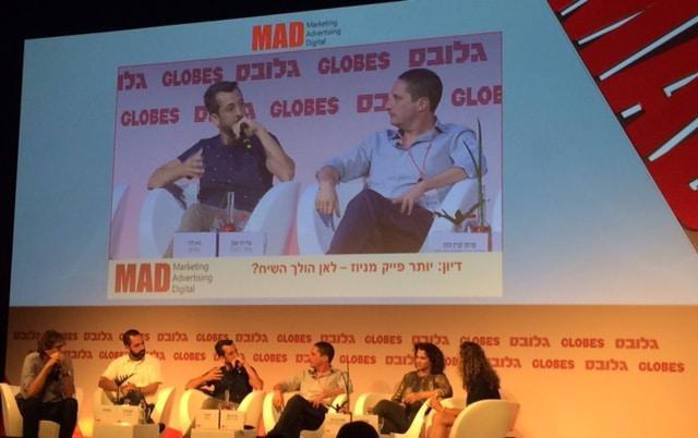 דיון ועידת MAD 2017