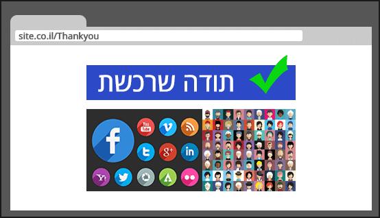 Cross Promotion - Social