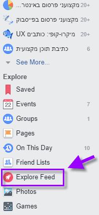 אוסף הגילויים של פייסבוק