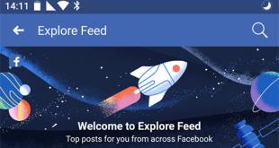 פיד חדש בפייסבוק