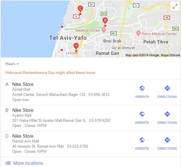 גוגל מיי ביזנס