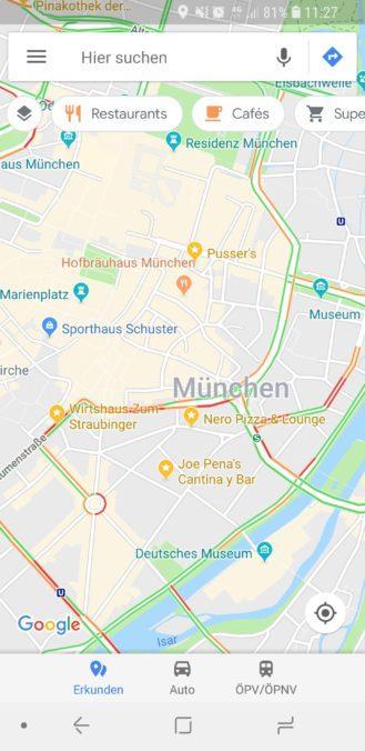 קטגוריות - גוגל מפות