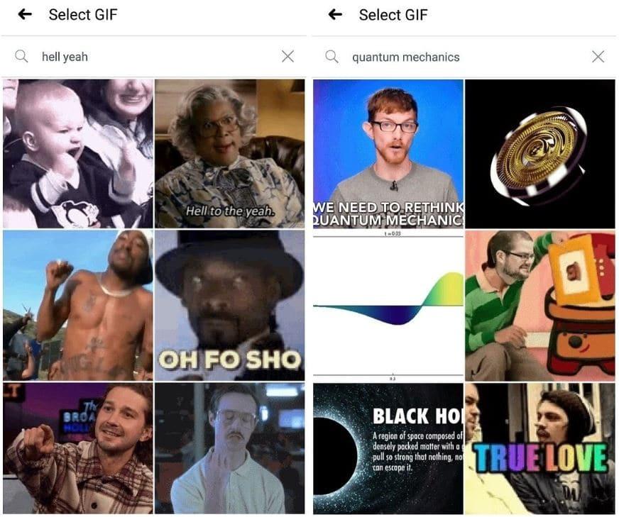 מנועי חיפוש לתמונות גיף