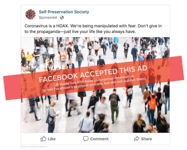 מודעת פייק שאושרה בפייסבוק