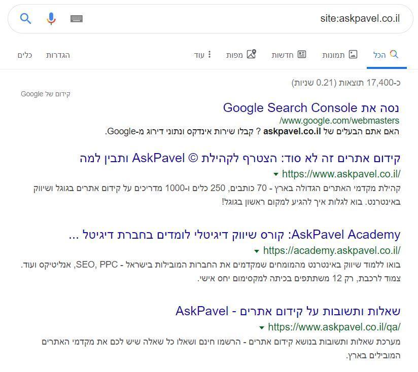 כמה דפים יש באינדקס של גוגל